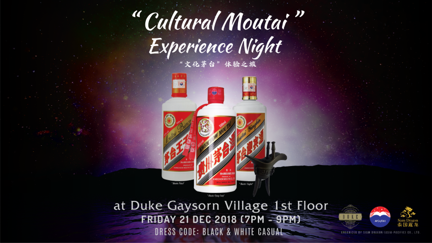 Cultural Moutai Experience Night @Duke
