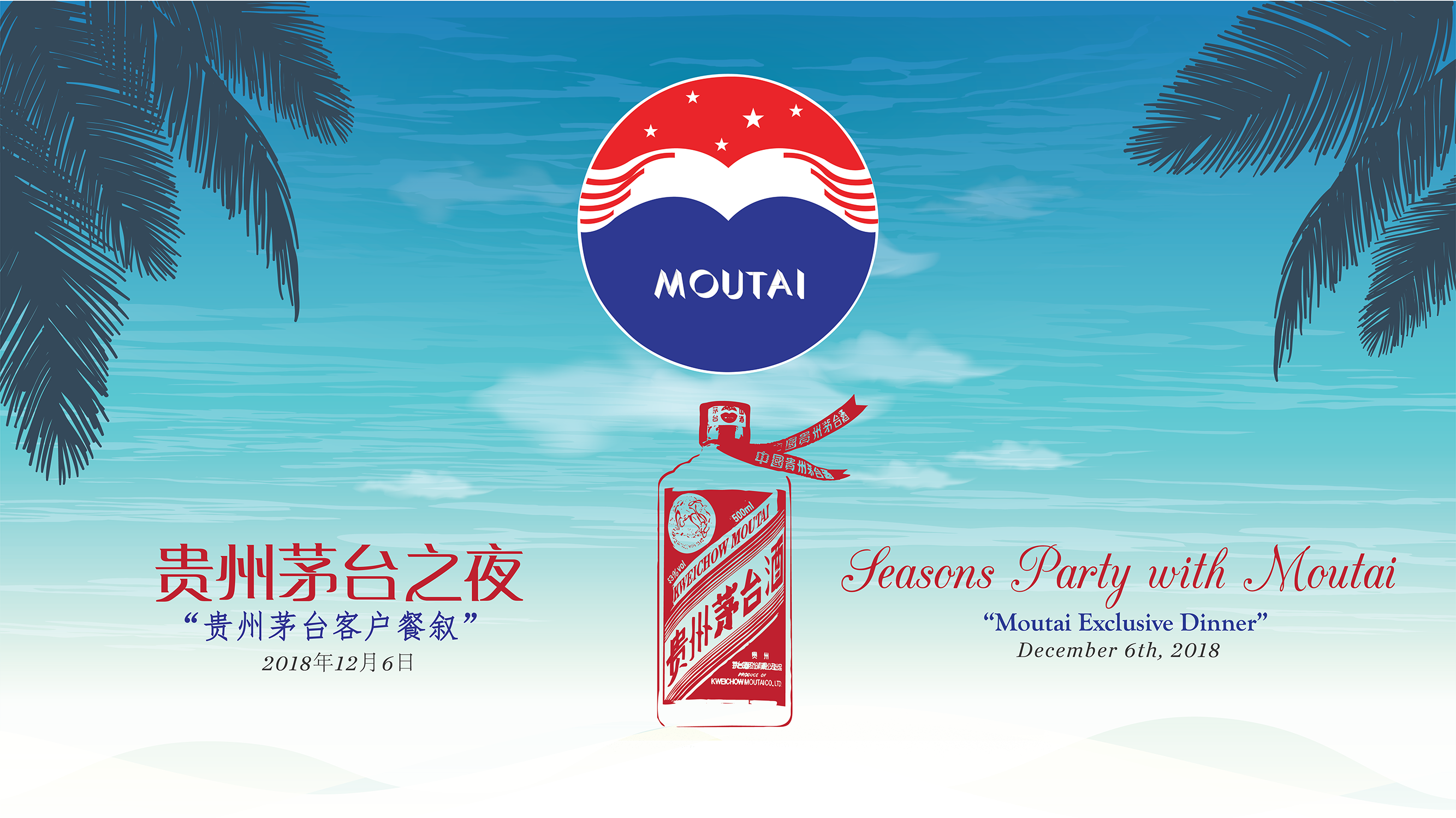 Moutai Exclusive Dinner in Phuket