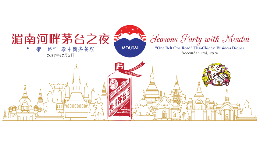 Moutai Thai-Chinese Bussiness Dinner