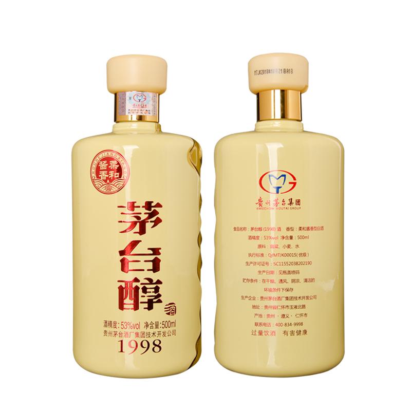 Moutai Chun 1998 (茅台醇 1998)
